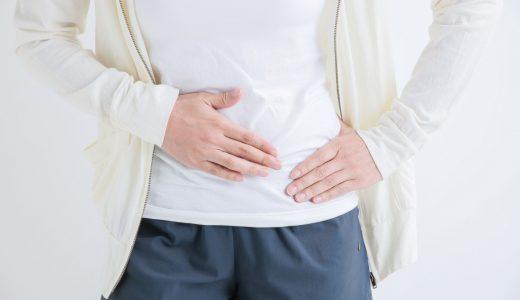 【後編】「腸」大切!うつ病と腸の意外な関係!腸のご機嫌で心のご機嫌も決まる