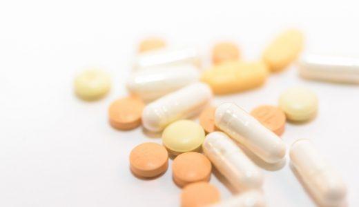 精神科の薬はヤバイ?依存するって本当?心の病のお薬について正しく理解しよう