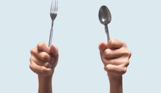 抗うつ剤の副作用?食欲が止まらない!そんな時に有効な3つの方法