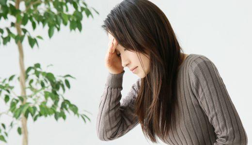 風邪でもないのに熱っぽい…体がだるい…それはストレスからくる「心因性発熱」かも?