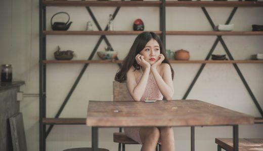 【前編】うつ病と生理は辛い…「PMS」月経前症候群・「PMDD」月経前不快気分障害とは?