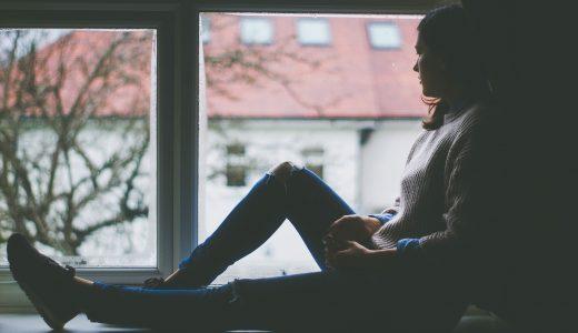 うつ病が長引いているあなたへ・うつ病以外の病気?「難治性うつ病」とは?