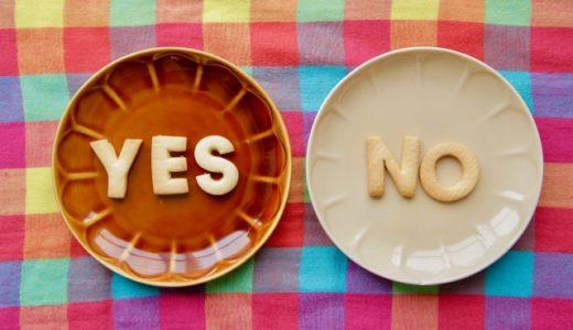 「どうしよう…」から抜け出そう!悩みのサイズ別・療養中の決断がうまくいく方法