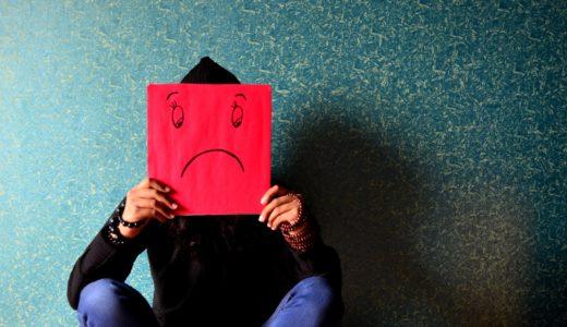 実は危険な「微笑みうつ病」・その特徴と症状・身近な人が気が付くために