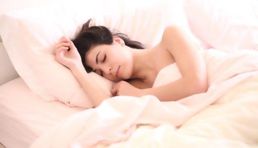 起きたら何を考える?もしかしたらその気分、朝の思考が原因かも?1日を決める朝思考
