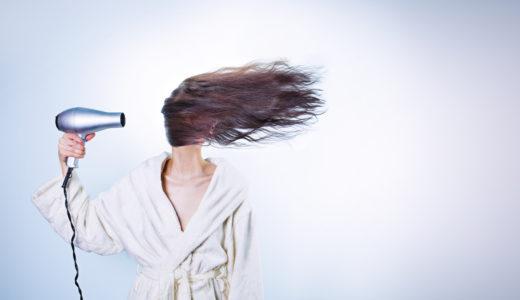 「美容室に行きたくない!」うつ病療養中、気軽に美容室に行くためのテクニック